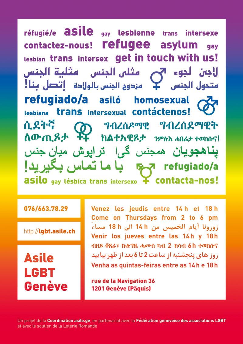 """Projet """"Asile LGBT Genève"""""""